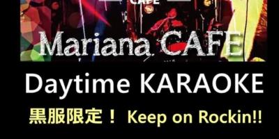 写真:黒服限定!Daytime Karaoke
