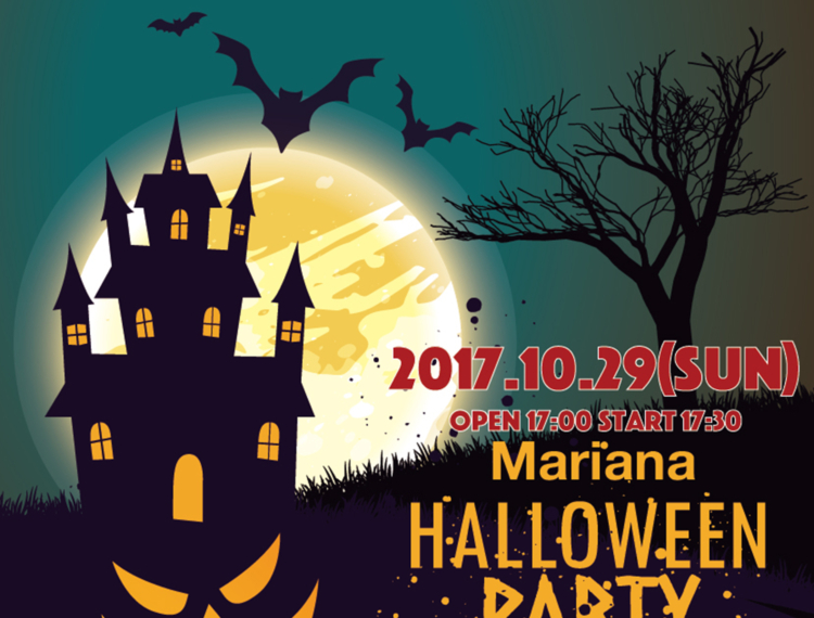 写真:Mariana HALLOWEEN PARTY