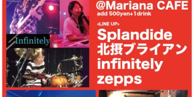 写真:Mariana Booking Live