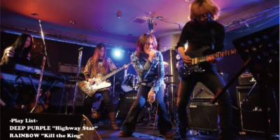 写真:Mariana Rock Sessions #1