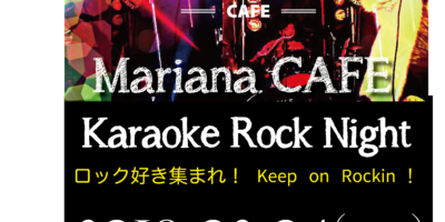 写真:Karaoke Rock Night