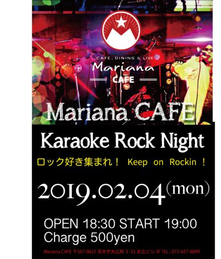 写真:Karaoke Rock Night