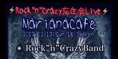 """写真:Rock""""n""""Crazy忘年会LIVE"""