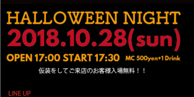 写真:Mariana HALLOWEEN NIGHT