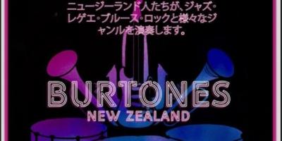 写真:BURTONES Japan tour 2019