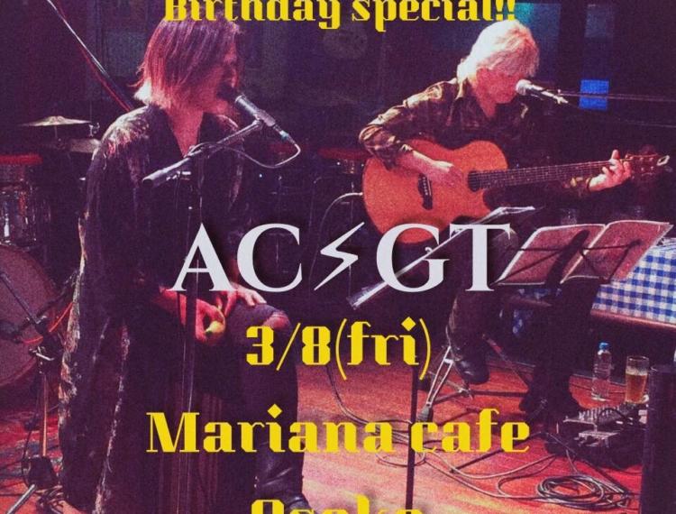 写真:Toshi Hiketa Birthday special!! AC/GTと密会