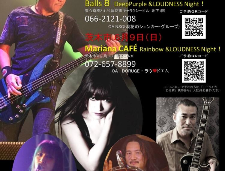 写真:山下昌良GROUP feat. 大山まきSession LIVE Night 大阪
