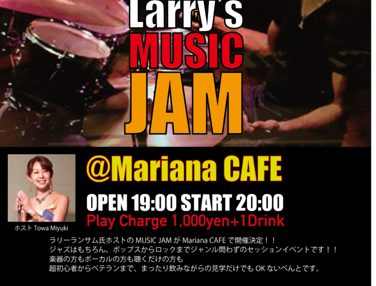 写真:Larry's Music JAM
