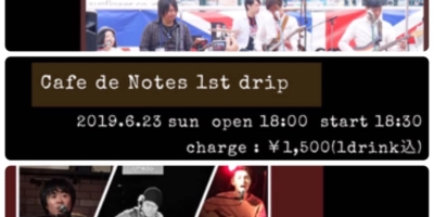 写真:Cafe de Note 1st Drip