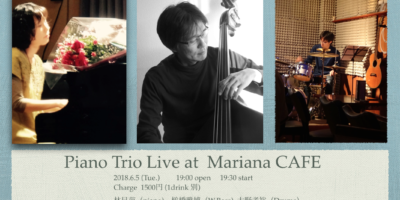 写真:Piano Trio Live @Mariana CAFE