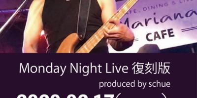 写真:Monday Night Live 復刻版 produced by schue