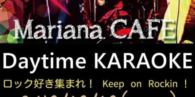 写真:Daytime KARAOKE ロック好き集まれ!