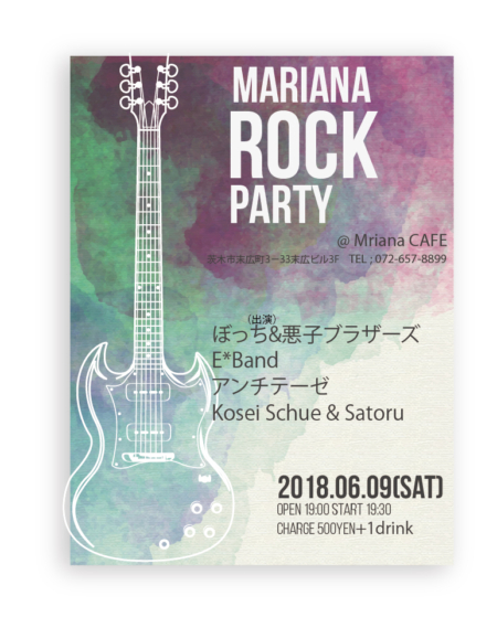 写真:Mariana ROCK PARTY