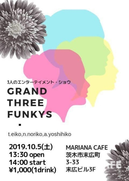 写真:GRAND THREE FUNKYS LIVE