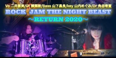 写真:ROCK JAM THE NIGHT BEAST (公開リハーサル)