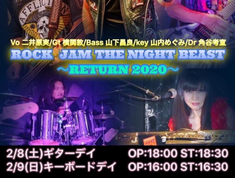 写真:ROCK JAM THE NIGHT BEAST  〜RETURN 2020〜 キーボードデイ