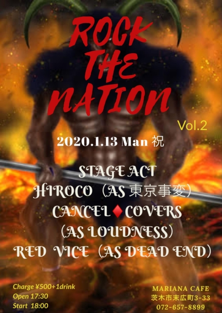 写真:『Rock  The Nation Vol.2』