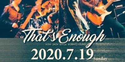 写真:That's Enough/BATERIA/HINOE