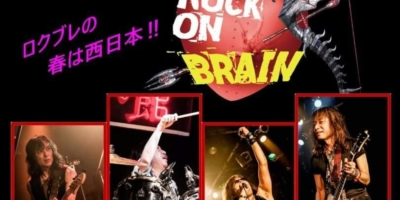"写真:""ROCK ON BRAIN Tour 2020"""