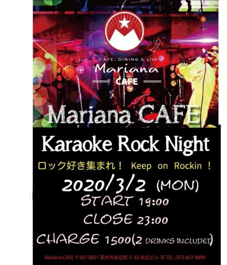写真:ロック好き集まれ!karaoke NIGHT