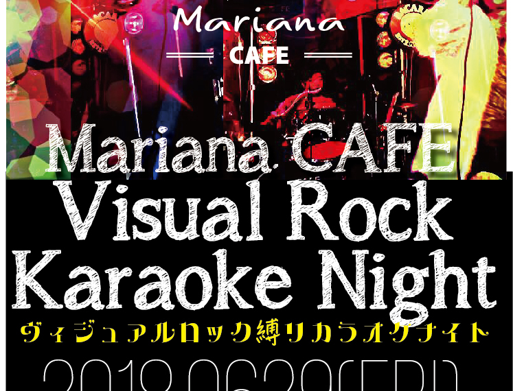 写真:Visual Rock Karaoke Night Vol.1