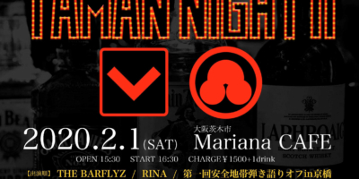 写真:TAMAN NIGHT Ⅱ