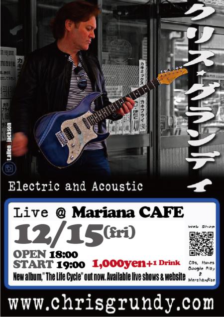 写真:クリスグランディ Electric and Acoustic LIVE