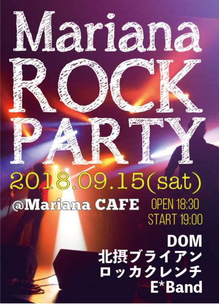 写真:Mariana Rock Party !