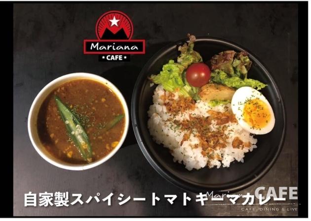 マリアナカフェお弁当テイクアウト