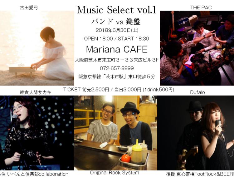 写真:Music Select Vol.1