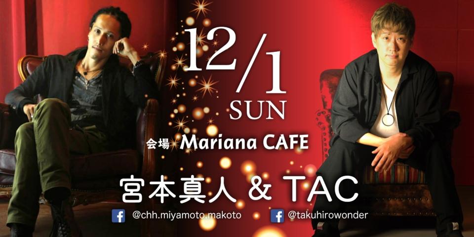 写真:宮本真人 & TAC  2 MAN LIVE vol.2.5 with ゴーゴー木村 [Gt.]