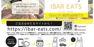 写真:茨木専用デリバリー「イーバーイーツ」でお弁当宅配スタート