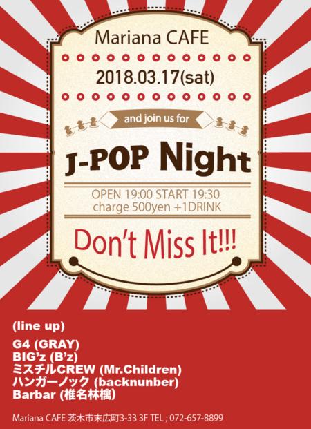 写真:J-POP Night