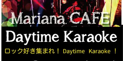 写真:ロック好き集まれ!Daytime Karaoke!