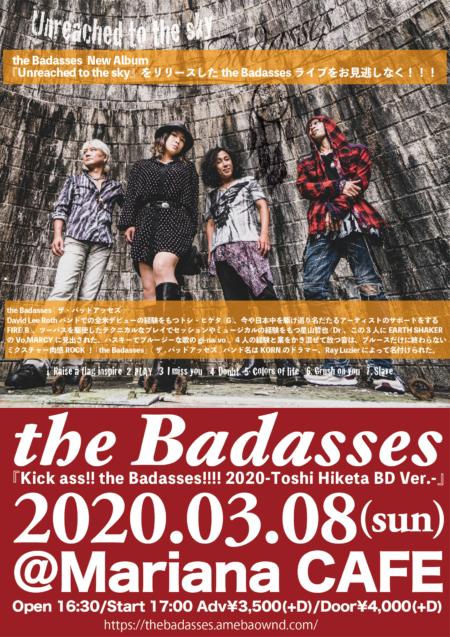 写真:the Badasses『Kick ass!! the Badasses!!!! 2020-Toshi Hiketa BD Ver.-』