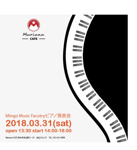 写真:Mingo Music Factory 発表会
