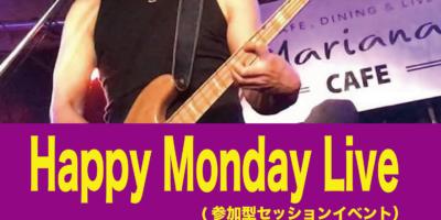 写真:Happy Monday Night