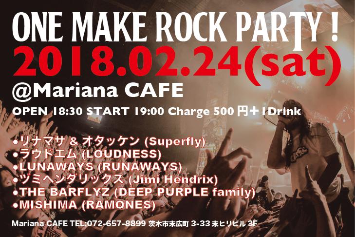 写真:ONE MAKE ROCK PARTY !