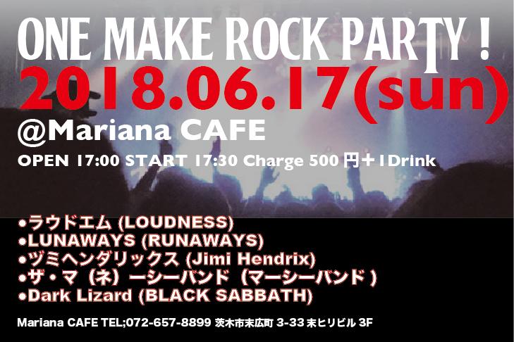 写真:ONE MAKE ROCK PARTY