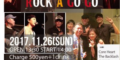 写真:ROCK A GO GO ! Mariana CAFE Anniversary Special
