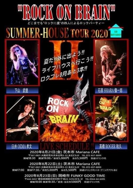 写真:ROCK ON BRAIN  【SUMMER-HOUSE TOUR Ⅱ 2020】