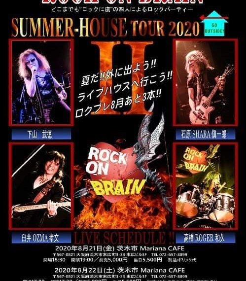 写真:ROCK ON BRAIN 【SUMMER-HOUSE TOURⅡ 2020】
