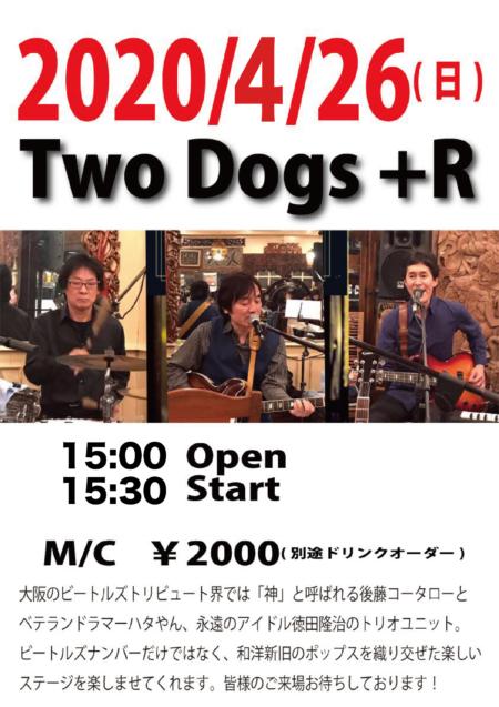 写真:Two Dogs +R