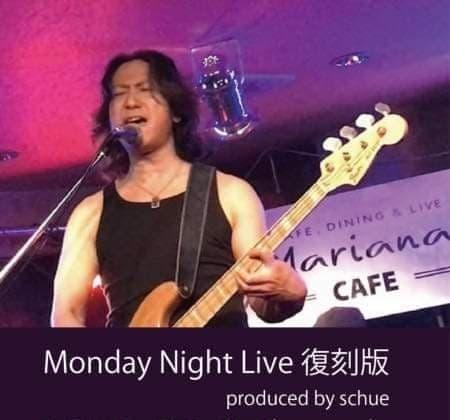 写真:Schue's Happy Monday Night
