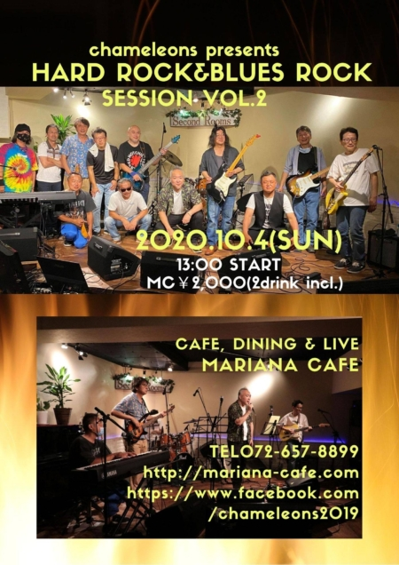 写真:Hard Rock&Blues Rock Session vol.2