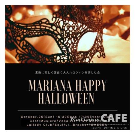 写真:Mariana CAFE  Halloween Night