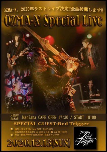 写真:【OZMA-X Special Live】