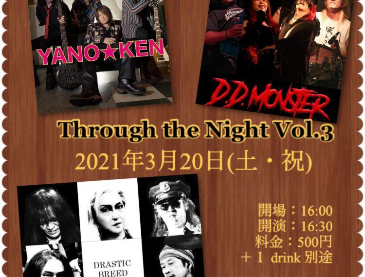 写真:【Through the Night Vol.3】