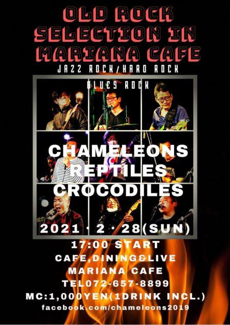 写真:CHAMELEONS LIVE (Old Rock  selection in Mariana CAFE)