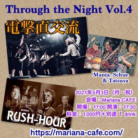 写真:Through the Night Vol.4 [中止]